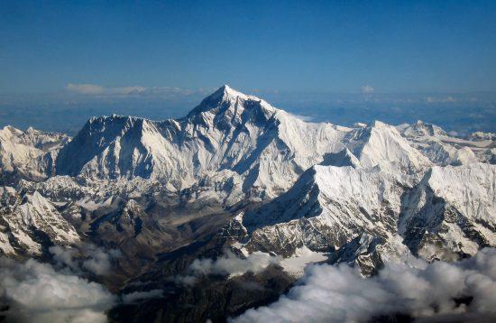 Jiri to Everest Base Camp Trek.